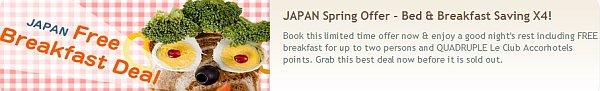 accor-japan-breakfast-offer