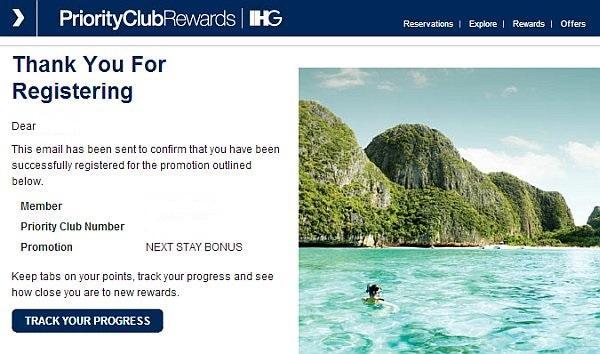 ihg-next-stay-bonus-7641-email-confirmation