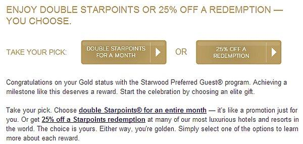 spg-gold-gift-text