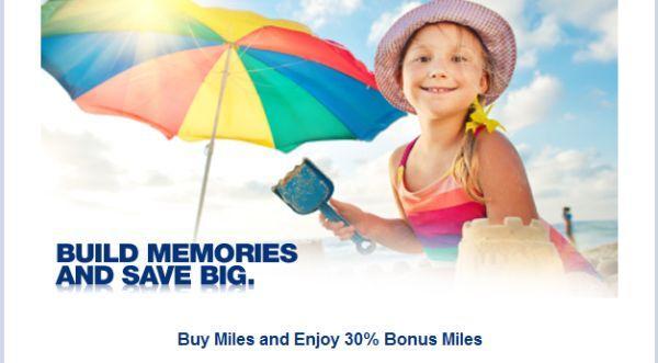 american-airlines-buy-miles-april