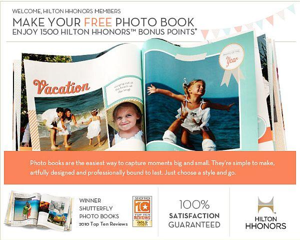 hilton-hhonors-shutterfly-web-page