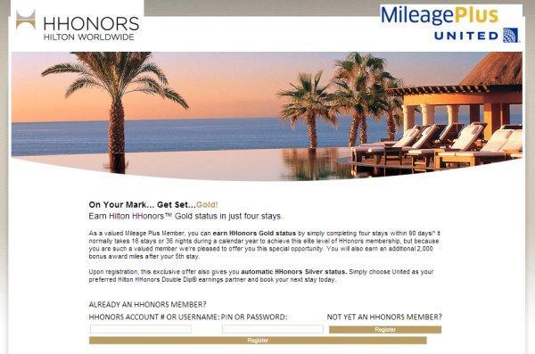 hilton-hhonors-ua-offer