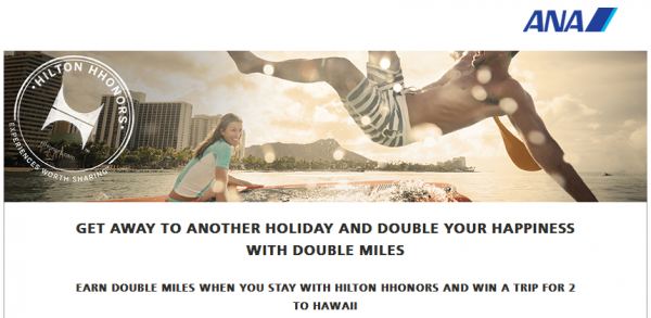 Hilton HHonors ANA Double Miles Offer May 1 July 31 2014
