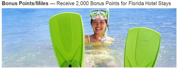 Marriott Rewards 2,000 Bonus Points Florida Bonus March 12 June 8 2014