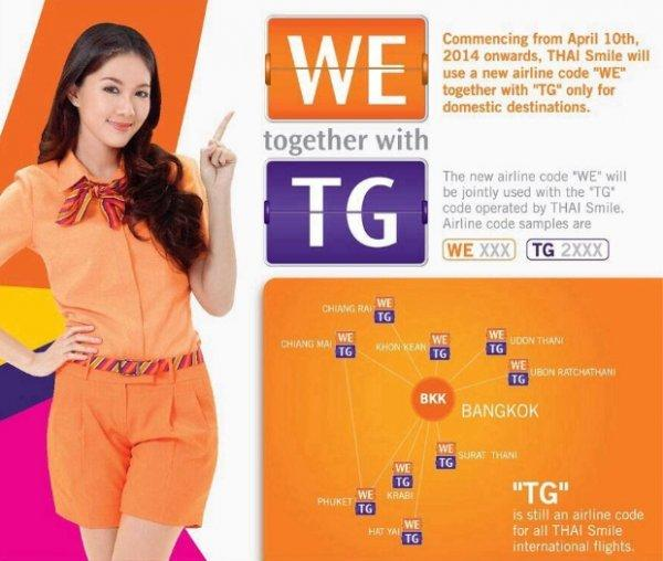 Thai Smile WE TG