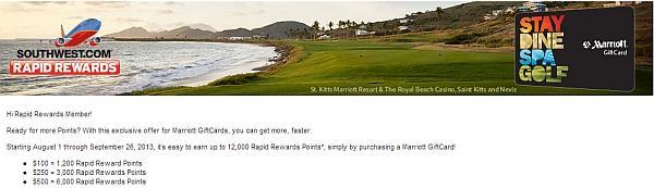 marriott-rewards-southwest-jpg