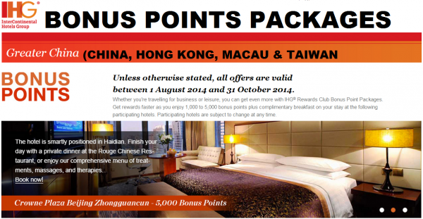 IHG Rewards Club CHina Bonus Points Packages August October 2014
