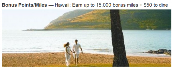Marriott Rewards United Airlines MileagePlus Up To 15,000 Bonus Miles Hawaii Offer