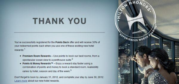 Hilton HHonors Get Points Back Promotion Registration Confirmation