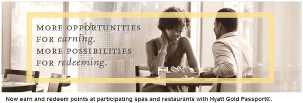 hyatt-dining-and-spa-redemption