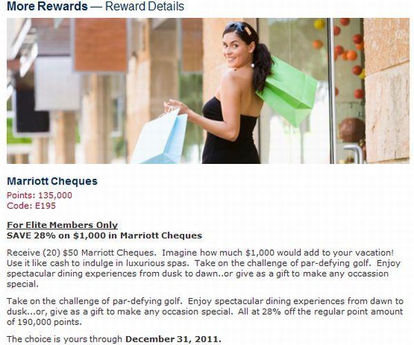 marriott-rewards-gift-checks