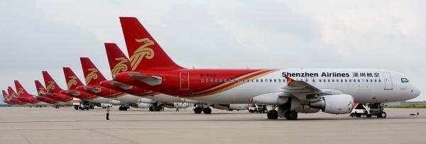 shenzhen-airlines-plane