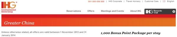 ihg-greater-china-bonus-points-packages
