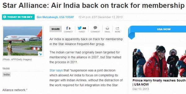 star-alliance-air-india