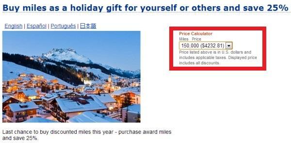 united-mileage-plus-december-2013-miles-sale