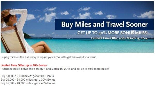 alaska-airlines-mileage-plan-buy-gift-sale