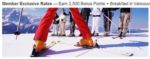 marriott-rewards-vancouver-bonus