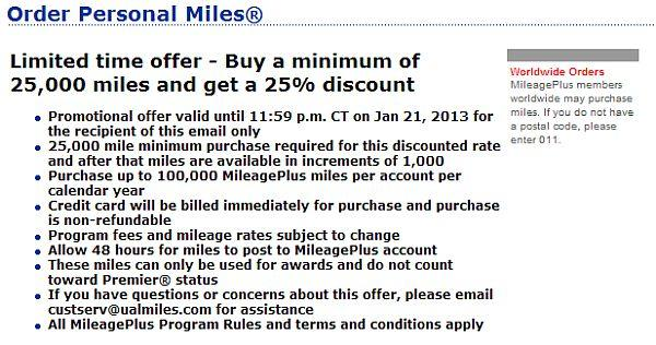 united-airlines-buy-miles-january