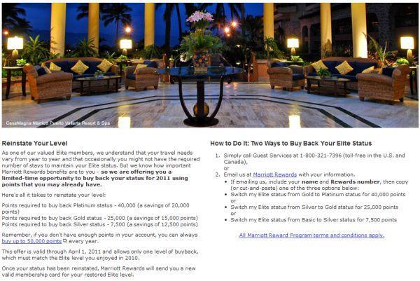 marriott-rewards-buy-back-your-status
