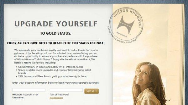 hilton-hhonors-gold-buy-up-offer