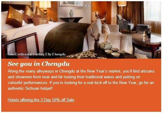 ihg-china-50-off-sale-january-21-23-cities-chengdu