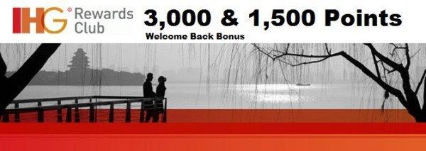 ihg-rewards-club-promotion-2656-8994-box