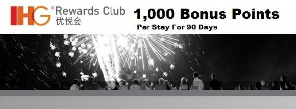 ihg-rewards-club-promotion-8647