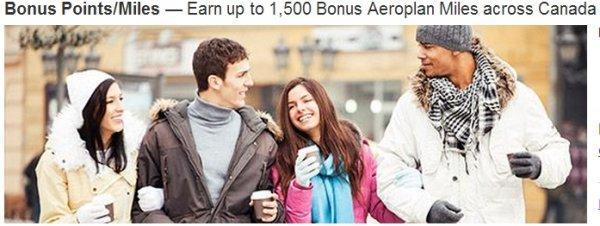 marriott-rewards-air-canada-aeroplan-500-miles-per-night-offer