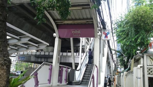 surasak-station