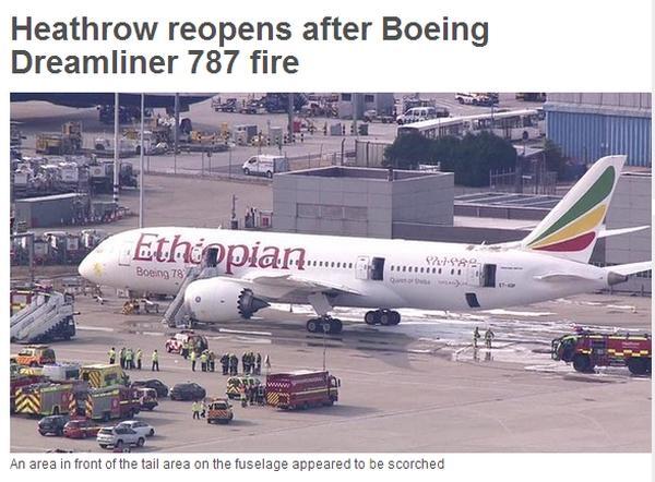 bbc-ethiopian