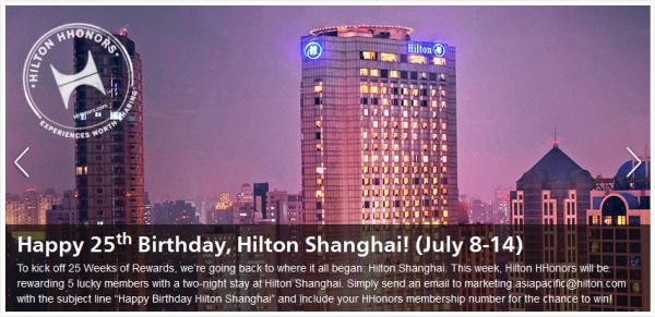 hilton-hhonors-25th-week-1-hilton-shanghai