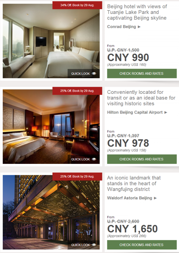 Hilton HHonors China, Macau & Hong Kong Summer Sale Beijing