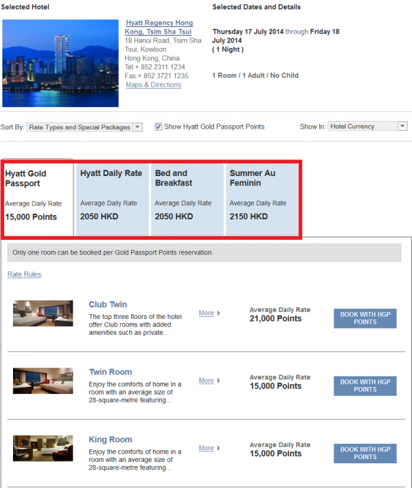 Hyatt Gold Passport Endless Possibilities No Availability By Regular Search