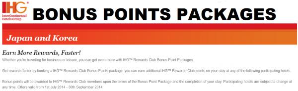 IHG Rewards Club Bonus Points Package Japan & Korea July 1 September 30 2014