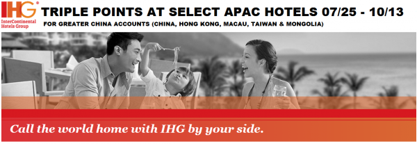 IHG Rewards Club Triple Points Select Hotels Asia Pacific