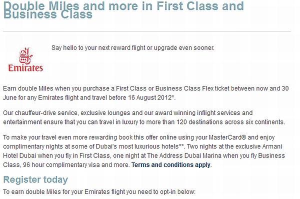 emirates-business-first-flex-offer