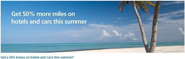 us-airways-dividend-miles-hotels-cars-summer-bonus