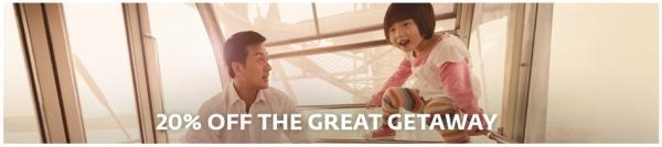 hilton-hhonors-great-getaway-asia