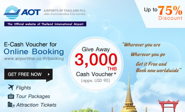 AsiaTravel AOT 3000 THB Vouchers