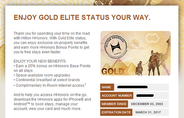 Hilton HHonors Gold eBay Email Confirmation