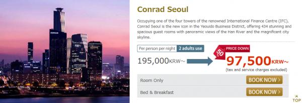 Hilton Japan & Korea 72 Hour Sale June Conrad Seoul