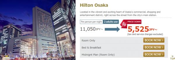 Hilton Japan & Korea 72 Hour Sale June Hilton Osaka