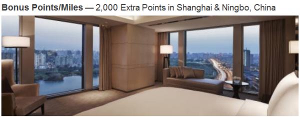 Marriott Rewards Shanghai & Ningbo 2,000 Bonus Points May 27 July 19 2014
