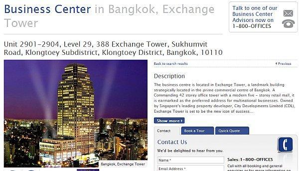 regus-bangkok-exchange-tower-web-page