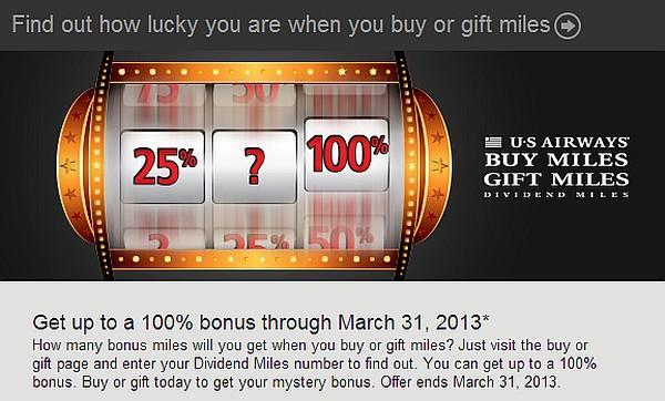 us-airways-dividend-miles-mystery