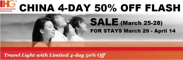 IHG China 50 Percent Off Flash Sale March 2014