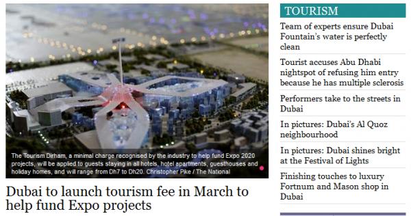 UAE Dubai Tourism Dirham Fee