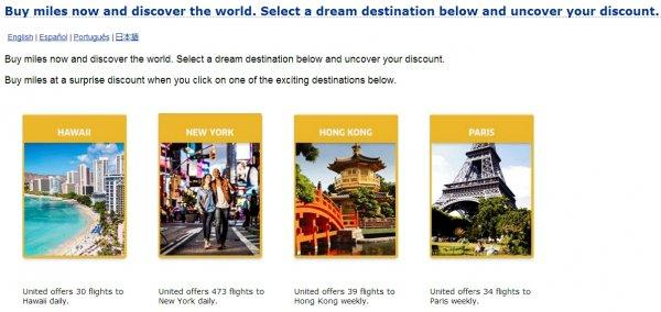 United Airlines MileagePlus Buy Miles Offer March 2014 Body