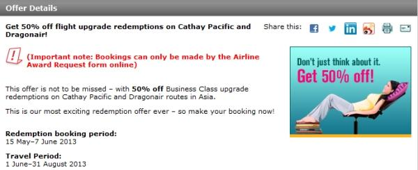 cathay-pacific-asia-miles-50-off-upgrades