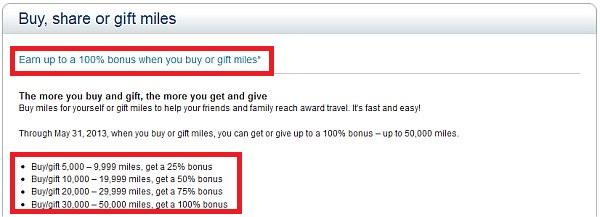 us-airways-buy-gift-miles-offer-may-2013-web